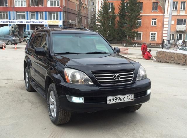 Ломбард автомобилей продажа новосибирск автосалон москвы с пробегом отзывы