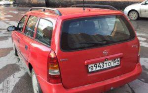 выкуп авто 15 новосибирск (webcar54)