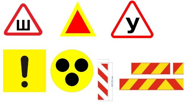 Стикеры, знаки на авто
