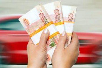 Выгодная продажа дорогостоящих подержанных автомобилей