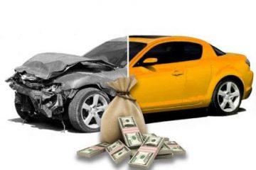 Возможность срочной продажи битого автомобиля