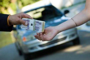 Частники или компания Новосибирска: кому продать свое авто?