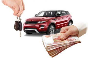 Выкуп аварийных автомобилей: выгодно и просто, быстро и удобно