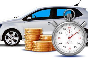 Услуги по выкупу битых и новых автомобилей по хорошей цене