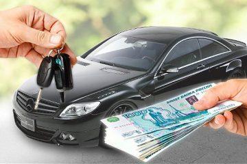 Выкуп автомобилей в любом состоянии, помощь в продаже