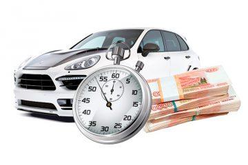 Webcar54 поможет продать автомобиль!