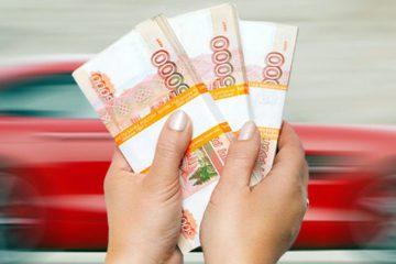 Выкуп автомобиля в любом состоянии: бесплатная оценка, деньги сразу!