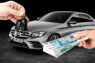 Выкуп транспортного средства в любом состоянии: оставить заявку