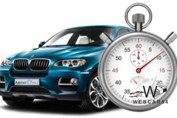 Хочешь выгодно продать авто с нами? Webcar54.